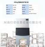 河南酒店製冰機,500kg500公斤方型製冰機報價