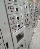 成都电源柜、开关柜、配电柜、配电箱、表箱厂家