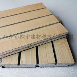 会议室环保建材装饰板 防火玻镁吸音板