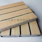 會議室環保建材裝飾板 防火玻鎂吸音板