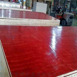 广西建筑模板价格建筑模板覆膜板厂家