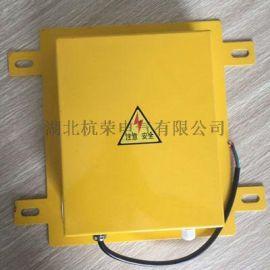 压板门式溜槽堵塞保护装置JYB/LD-B