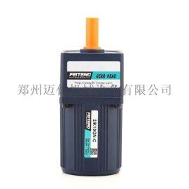 3IK15RGN-C单相减速电机