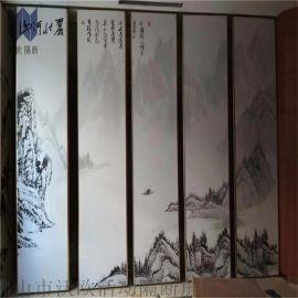 深圳活动屏风隔断