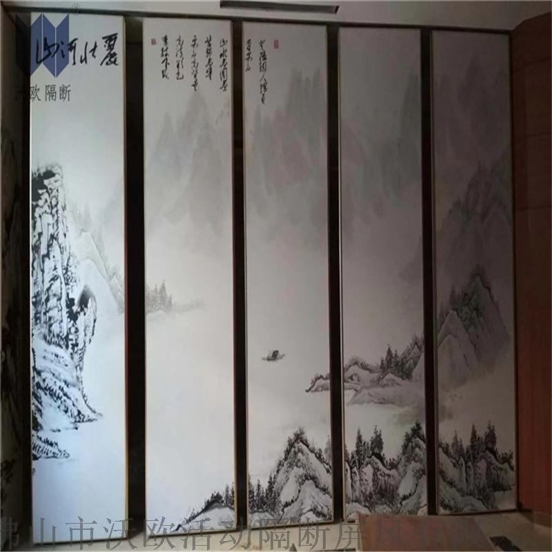 深圳活動屏風隔斷