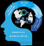 新視界-新視覺-新智慧,視覺檢測系統