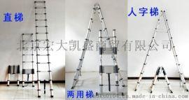 伸缩梯   折叠梯  铝合金梯