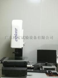 二次元影像测量仪 手动二次元影像仪