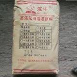 天津高强无收缩灌浆料筑牛牌C60灌浆料生产厂家直供