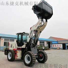 搅拌斗 多功能搅拌铲车 装载机混凝土搅拌车生产厂家