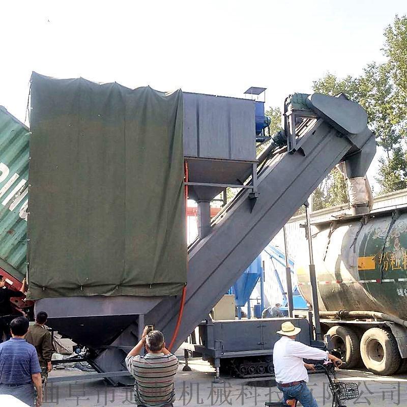 集装箱卸水泥粉煤灰输送设备环保型粉料全自动卸车机