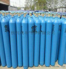 杭州供呼吸用氧登山运动用氧高空飞行用氧钢瓶高纯氧气