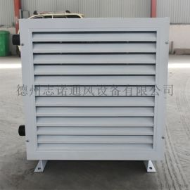 工业蒸汽型暖风机,车间厂房用热水暖风机