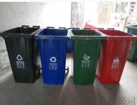 西安環衛分類垃圾箱13772162470
