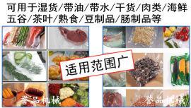 泡菜真空包装机-滚动式大米真空包装机多少钱