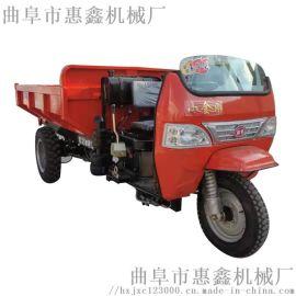工地柴油三轮车 混凝土载重自卸车 助力转向三轮车
