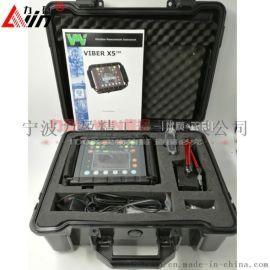 瑞典VMI原装现场动平衡仪VIBER-X5