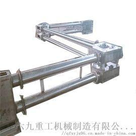 链条式输送机 不锈钢绞龙管链输送机 LJXY 环型