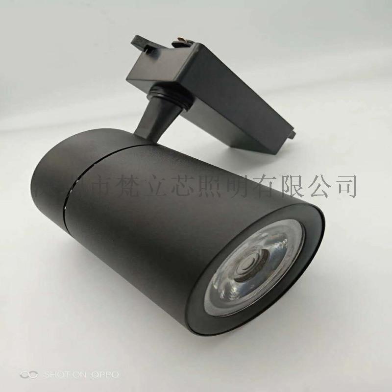 買led軌道燈送2.5寸筒燈就找梵立芯照明限時活動