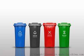 餐饮塑料垃圾桶社区垃圾桶垃圾桶厂家