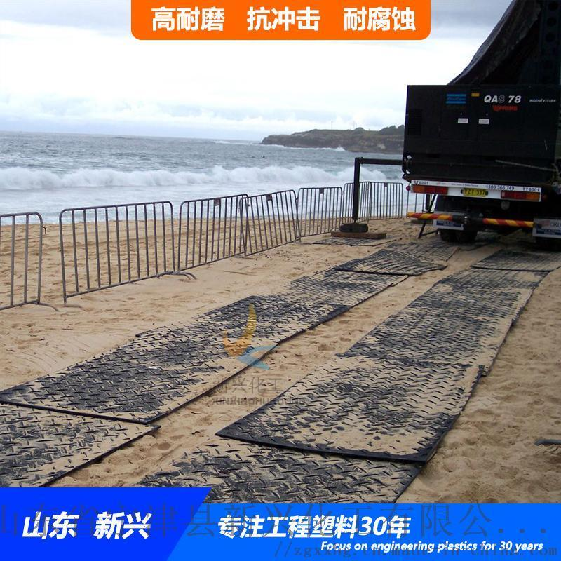 UHMWPE特種裝備路面墊板生產廠家