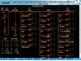 蕪湖蘇寧環球電力管理系統的研究及應用