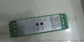 SENSOREX转换器SX-12-V-025