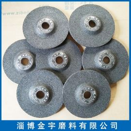 修磨用钹型砂轮(不锈钢专用)100x6x16mm