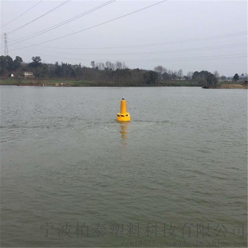 水源地拦船浮漂 核心区界标浮标