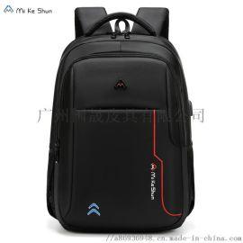 大容量男士双肩包休闲旅游旅行电脑背包