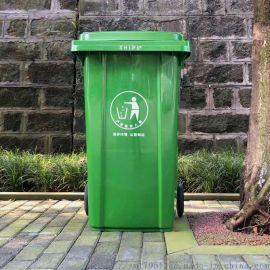 重庆塑料垃圾桶,240L可挂车垃圾桶厂家