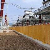 贵州玻璃钢网格护栏玻璃钢格栅围栏绝缘电网围栏