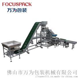 佛山包装机械厂家食品颗粒万为包装机装箱25公斤系统