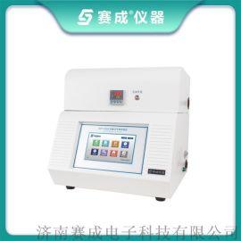 氧气透过率测量仪 输液袋透氧率测试仪