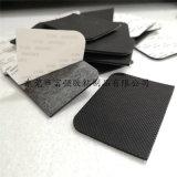 硅橡膠墊 格紋橡膠腳墊 自粘橡膠墊片 橡膠減震墊