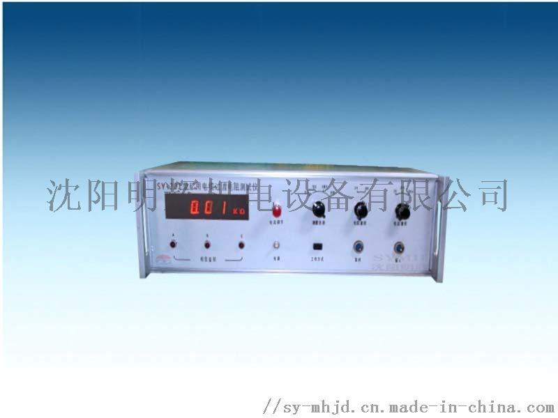 SY-201矿用电缆过渡电阻测试仪