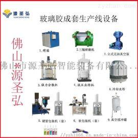 硅酮玻璃胶一条生产线设备要多少钱