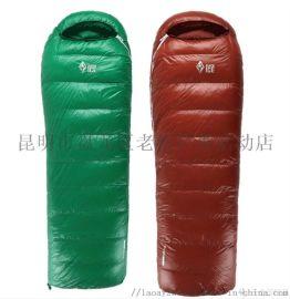 帆布睡袋 高山睡袋 黑冰睡袋  黑冰鹅绒睡袋