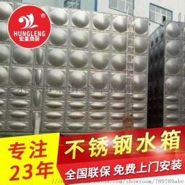 镀锌钢板组合式水箱不锈钢水箱订做厂家组合式消防水箱厂
