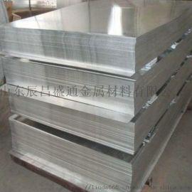 供应台州防滑铝板 平面铝板