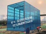 供應鄭州建築工地車輛洗輪機  諾瑞捷環保 NRJ-55