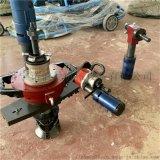 铸铁钢管管子坡口机 电动坡口机厂家 手持坡口机