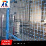 廣東車間倉庫隔離網機械設備圍網物流護欄網