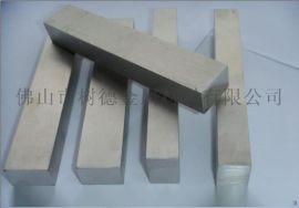供应2Cr13热轧不锈钢方棒 佛山方棒规格齐全