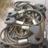 起重鋼絲繩吊索具6*37-28*15米