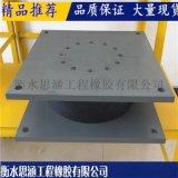直供方形鉛芯支座 橡膠支座 橡膠板