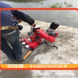 消防队消防水炮 便携式消防水炮 小型消防水炮