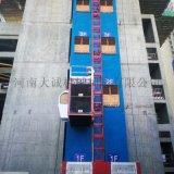 单笼载重量2T 双轿厢式垂直提升 建筑施工升降机