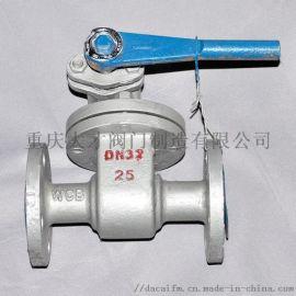 Z48H快速排污阀,重庆排泥阀厂家,全国供应