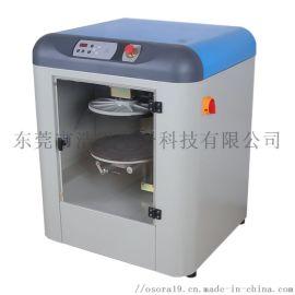 洗衣液搅拌机|印刷油墨搅拌机|涂料混合机价格|浩恩电子